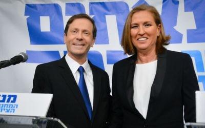 Isaac Herzog et Tzipi Livni annoncent une alliance électorale - 10 décembre 2014 (Crédit : Flash 90)