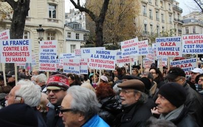Reconnaissance de l'État palestinien : les associations juives manifestent à Paris - 2 décembre 2014 (Crédit : Glenn Cloarec/Times of Israël)