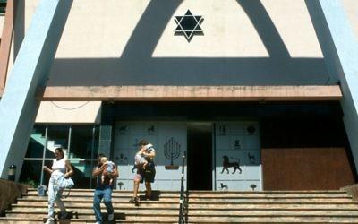 La grande Synagogue de Beth Shalom à La Havane (Crédit : Serge Attal/Flash90)