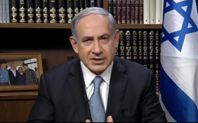 Le Premier ministre Benjamin Netanyahu lors de son allocution filmée au Forum Saban le 7 décembre 2014 (Crédit : Capture d'écran Saban Forum)
