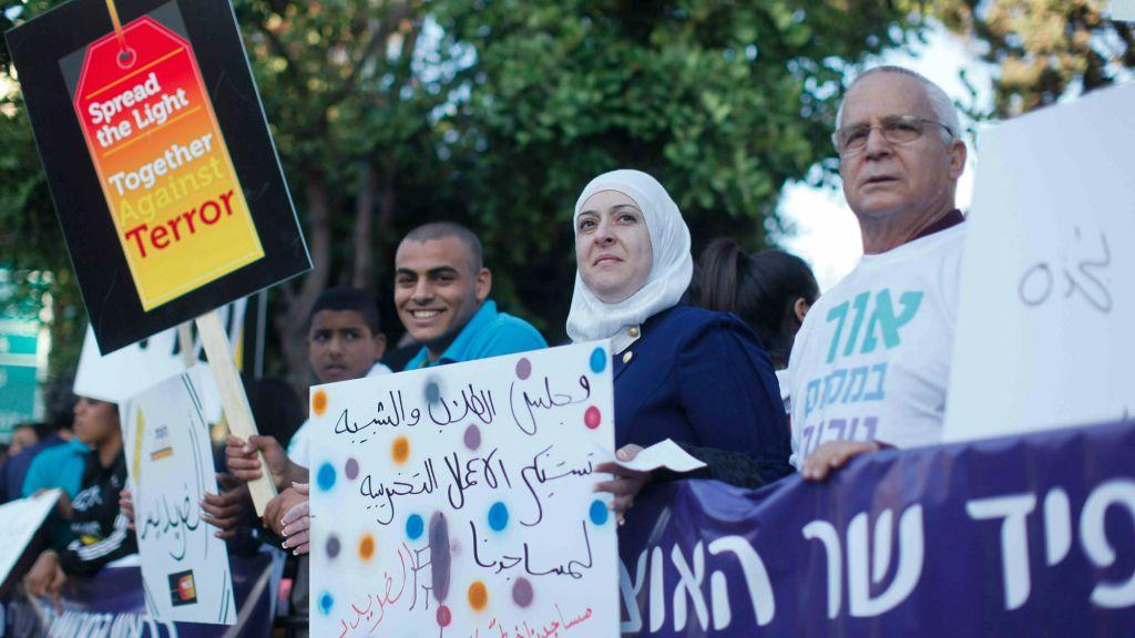 Les Musulmans, les Chrétiens et les Juifs manifestent contre le terrorisme et la haine devant le bureau du Premier ministre en 2014 (Crédit : Yonatan Sindel/Flash90)