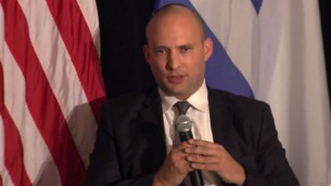 Naftali Bennett lors de son intervention au forum Saban le 6 décembre 2014 (Capture d'écran YouTube)