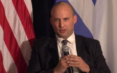 Naftali Bennett lors de son intervention au forum Saban le 6 décembre 2014 (Capture d'écran YouTube)