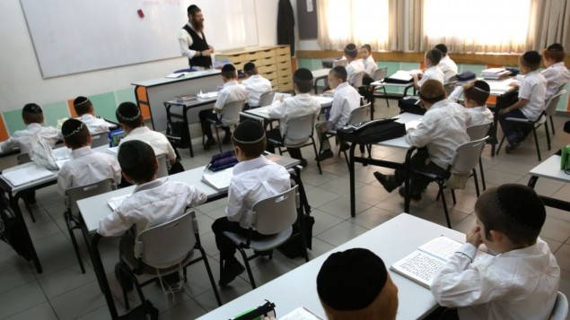 "Un ""talmud torah"" haredi dans l'implantation ultra-Orthodoxe de Beitar Illit le 27 août 2014 (Crédit : Nati Shohat/Flash90)"