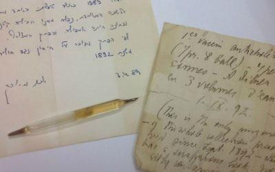 Ampoule de vaccin contre le choléra d'origine du Dr Waldemar Haffkine. Lettre à gauche a été écrite en 1989 (Crédit : autorisation du musée de la Tour de David)