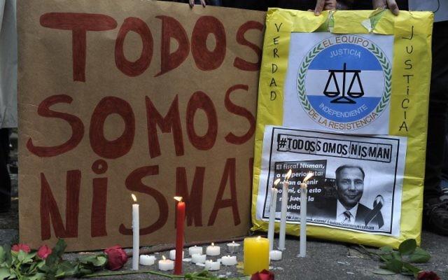 Le procureur argentin Alberto Nisman enterré au cimetière juif de La Tablada - le 29 janvier 2015 (Crédit : STR/AFP)