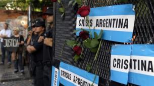 Le procureur argentin Alberto Nisman enterré au cimetière juif de La Tablada - 29 janvier 2015 (Crédit : STR/AFP)