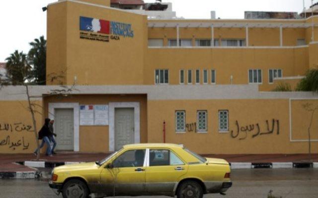 Le centre culturel français de Gaza tagué - 17 janvier 2015 (Crédit : AFP)