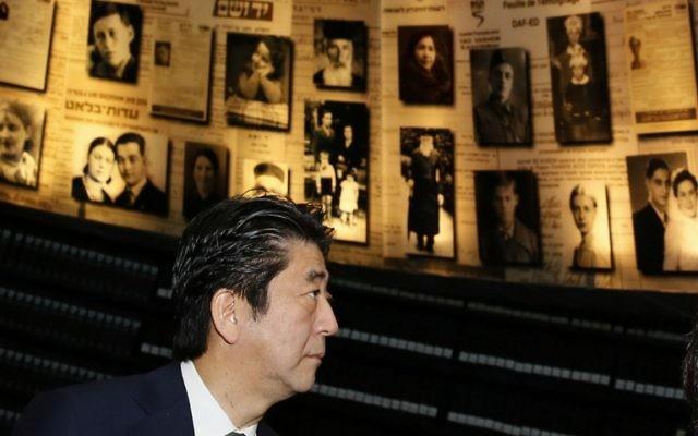 Le Premier ministre japonais Shinzo Abe au mémorial de Yad Vashem à Jérusalem le 19 janvier 2015 (Crédit : GALI TIBBON / POOL / AFP)