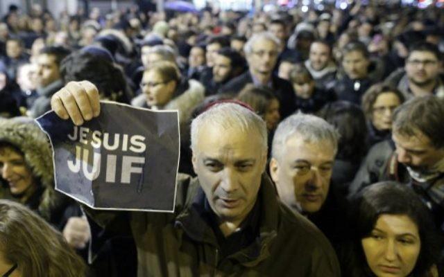 Rassemblement pour les victimes juives de Vincennes, le 10 janvier 2015. (Crédit : AFP)