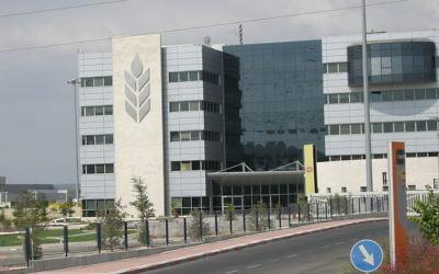 Les locaux de la compagnie Osem à Moddin (Crédit : domaine public)
