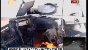 Capture d'écran d'une fausse Jeep de Tsahal diffusée par le Hezbollah (Crédit :