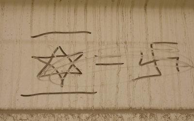 Un graffiti antisémite (Crédit : CC BY-zeeweez, Flickr)