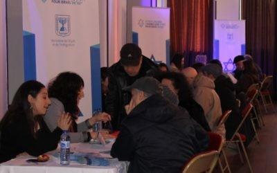 Des centaines de juifs français au salon de l'Alyah - 11 janvier 2015 (Crédit : Eliaou Zenou)