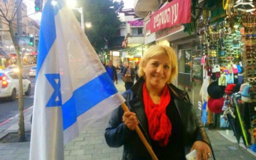 Anett Haskai Je suis une musulmane arabe israélienne fière (Crédit : Autorisation d'Anett Haskia)