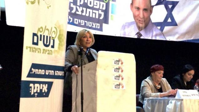 Anett Haskia au forum des femmes du HaBayit HaYehudi (Crédit : Autorisation)