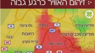 L'interface BreezoMeter avec ses zones vertes et rouges montrant où se trouvent les plus hauts taux de pollution (Photo credit: Courtesy)