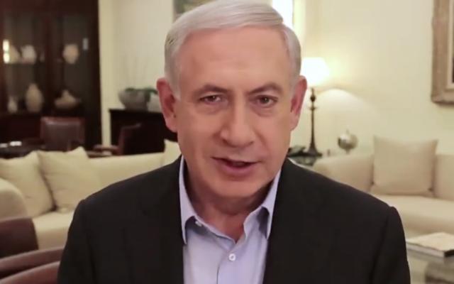 Capture d'écran Benjamin Netanyahu (Crédit : Facebook)
