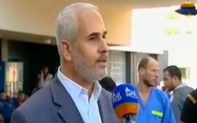 Fawzi Barhoum, porte-parole du Hamas. (Crédit : capture d'écran YouTube)