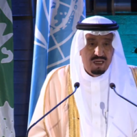 Salmane Ben Abdel Aziz (Crédit : YouTube/Unesco)