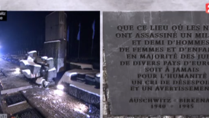Capture d'écran de la plaque française qui est à Auschwitz (Crédit : France 2)