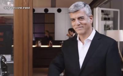 Capture d'écran du sosie de George Clooney dans la pub de la société israélienne Expresso club (Crédit : YouTube)