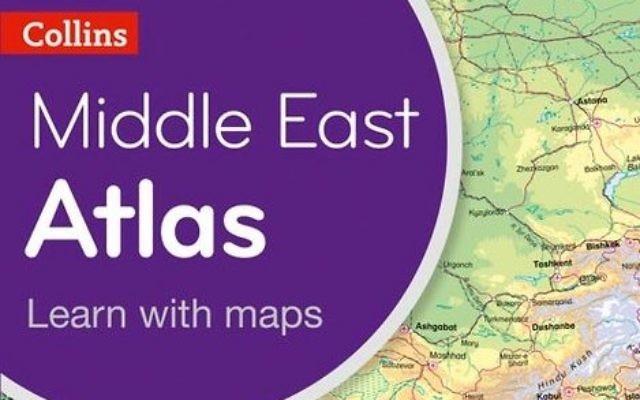 L'atlas du Moyen-Orient de HarperCollins
