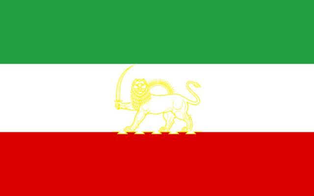 Le drapeau iranien (Crédit : Vincent Calvo/CC BY SA 3.0)