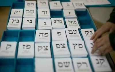 Les bulletins de vote à la Knesset lors des élections du 22 janvier 2013 (Crédit : Yonatan Sindel / Flash90)