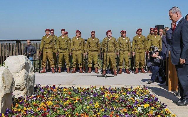 Benjamin Netanyahu à la cérémonie en hommage à Ariel Sharon - 29 janvier 2015 (Crédit : Flash 90)