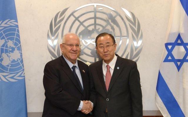 Reuven Rivlin à gauche et Ban Ki-moon à droite le 26 janvier 2015 (Crédit : Mark Neyman/GPO))