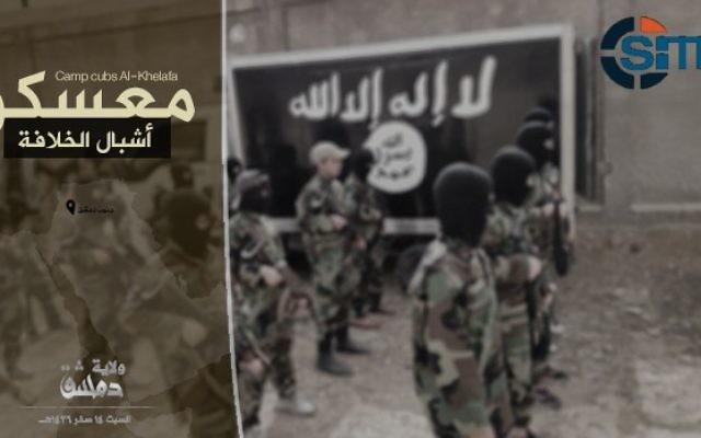 """""""Cubs of Califate."""" Les enfants sont vus recevoir une formation militaire par des militants islamiques de l'Etat dans un camp près de Damas, la Syrie, le 6 décembre, 2014. (Crédit : SITE Intel Groupe)"""