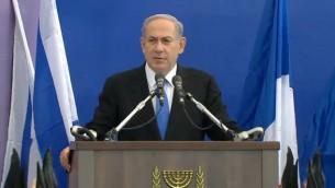 Le Premier Ministre Benjamin Netanyahu s'exprimant lors de la cérémonie du 13 janvier 2015 (Crédit : Capture d'écran)
