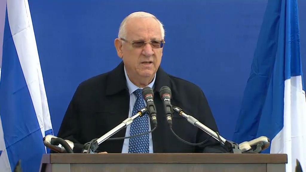 Le président Reuven Rivlin à la cérémonie du 13 janvier 2015 (Crédit : Capture d'écran)