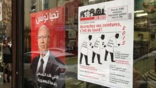 L'entrée du restaurant casher Chez Guichi avec une affiche du nouveau président tunisien Beji Caid Essebsi, sur laquelle on peut lire 'Longue vie à la Tunisie.' (Crédit : Elhanan Miller/Times of Israel)
