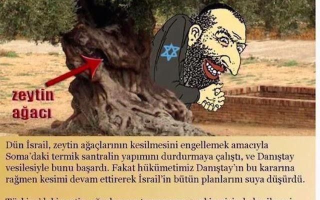 Affiche diffusée par les islamistes turcs alléguant qu'Israël plante des arbres à travers le monde pour  protéger les Juifs le Jour du Jugement (Crédit : avec l'aimable autorisation de MEMRI)