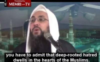 Capture d'écran de l'imam de Brooklyn (Crédit : MEMRI)
