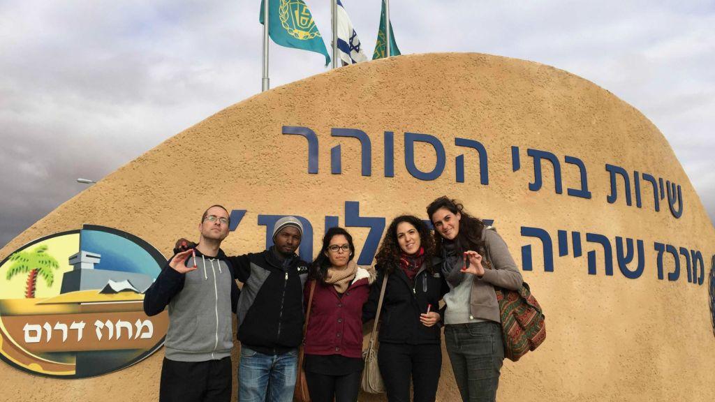 Elliot Glassenberg, à gauche, avec les réfugiés et les activistes à l'entrée de Holot, le samedi 17 janvier 2015 (Crédit: Debra Kamin/Times of Israel)