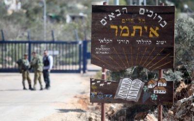 Entrée de l'implantation d'Itamar, en Cisjordanie. (Crédit : Abir Sultan/Flash90)