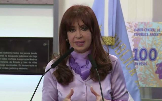 Cristina Fernandez Kirchner, le 1er octobre 2015 (Crédit : YouTube/AFP News Agency)