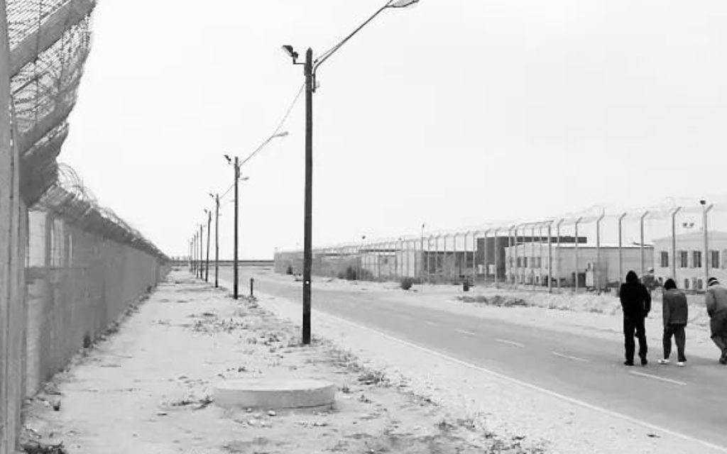 Le centre de rétention de Holot enneigé en janvier 2015 (Crédit : David Waxman)