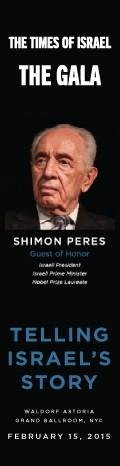 Le gala du Times of Israel