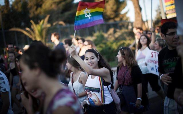 Défilé de la Gay Pride (Crédit : Yonatan Sindel/Flash90)