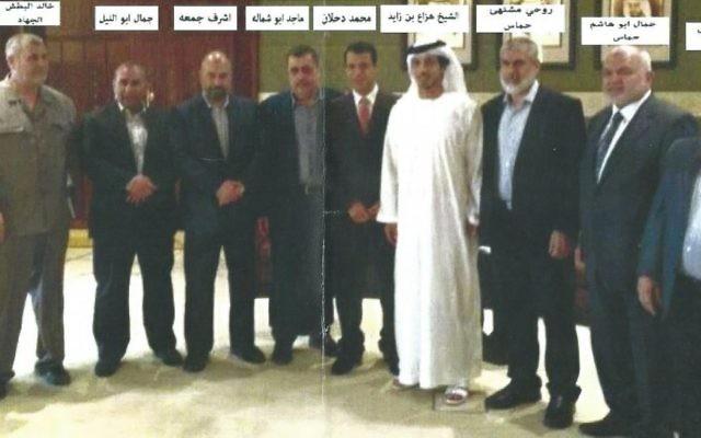 Une photo prise lors d'une réunion, qui a eu lieu fin 2014, à laquelle ont assisté des responsables du Fatah, du Jihad islamique et du Hamas