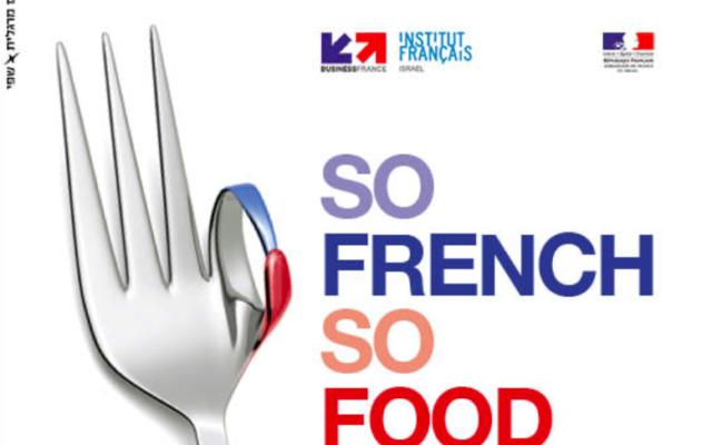 Capture d'écran de la 3e édition de la semaine de la gastronomie française en Israël - Crédit : Institut français)