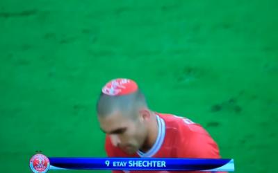 Capture d'écran Itay Shechter (Crédit : YouTube)