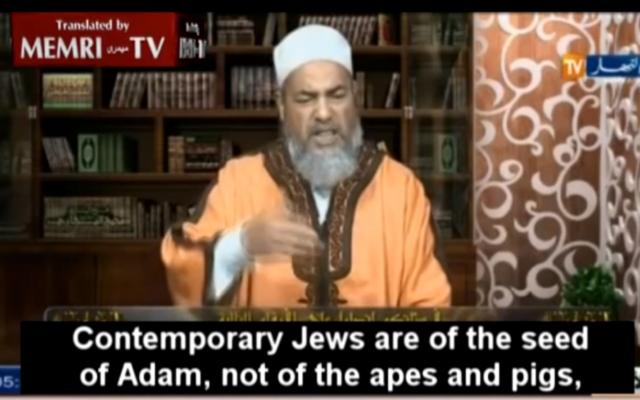 Capture d'écran de l'imam algérien, Chemseddine el-Djazairi (Crédit : MEMRI/YOUTUBE)