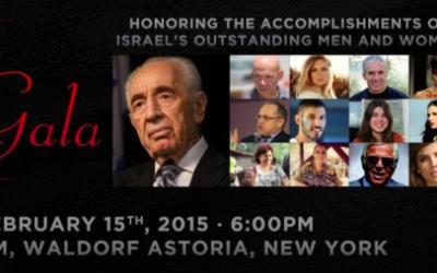 Capture d'écran de la page du gala TOI (Crédit : autorisation)