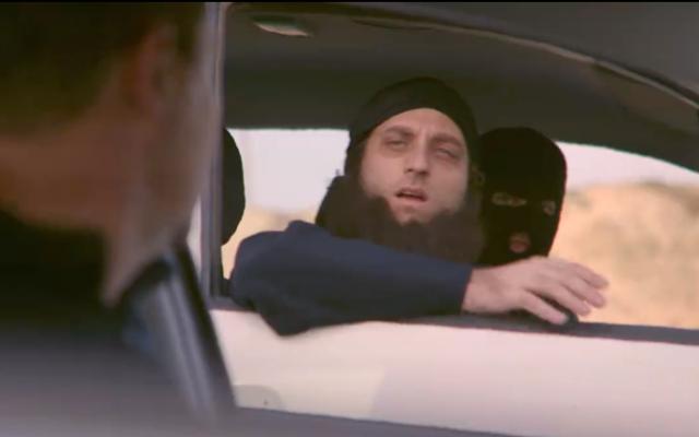 Capture d'écran de la vidéo de campagne du Likud (Crédit :Facebook)
