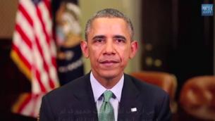 Le président Barack Obama souhaite un joyeux Nowruz aux Iraniens (Crédit : capture d'écran youtube)